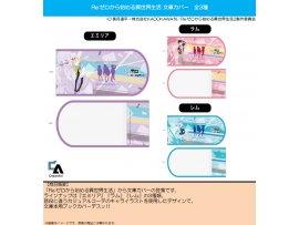 預訂 7月 Chara-Ani  Re:ゼロから始める異世界生活 文庫カバー 3種 Book Jacket