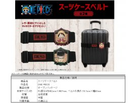 "預訂 7月 TAPIOCA  海賊王 One Piece"" Suitcase Belt 2種"