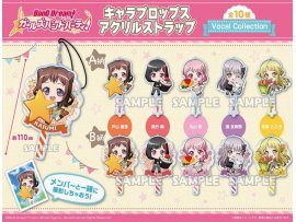"7月 日版 BanG Dream! Girls Band Party!"" Chara Props Acrylic Strap Vocal Collection 匙扣 Pre order"
