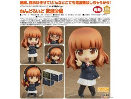 Good Smile Nendoroid 434 Girls und Panzer 少女與戰車 Saori Takebe 武部沙織