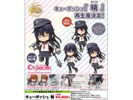 Kotobukiya 壽屋 Cu-poche Kantai Collection 艦娘 Kan Colle Akatsuki 曉 Posable Figure