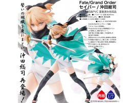 Aquamarine Fate/Grand Order Saber/Souji Okita 沖田總司 1/7 PVC Figure