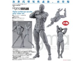 日版 Max Factory figma 03 HE  archetype next HE GRAY color ver 灰色 男 素體