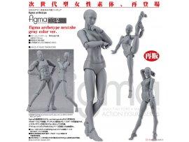 日版 Max Factory figma 03 SHE  archetype next she GRAY color ver 灰色 女 素體