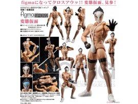 Freeing figma SP-092  Kyuukyoku  Hentai Kamen 變態仮面  Hentai Kamen