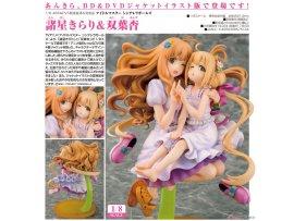 PHAT THE IDOLM@STER 偶像大師 Cinderella Girls 灰姑娘  Kirari Moroboshi 諸星きらり Anzu Futaba 雙葉杏 1/8 PVC Figure Pre order