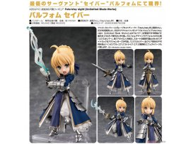 PHAT Parfom Fate stay night 命運守護夜 Unlimited Blade Works Saber Posable Figure
