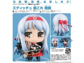 預訂 7月 日版 PHAT Medicchu  Kantai Collection Kan Colle Shokaku PVC Figure