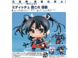 預訂 7月 日版 PHAT Medicchu  Kantai Collection 艦娘 Kan Colle Zuikaku  瑞鶴 PVC Figure Pre order
