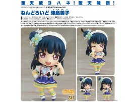 Good Smile Nendoroid 731 Love Live! Sunshine!! Yoshiko Tsushima 津島善子 Pre order