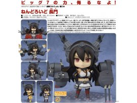 GoodSmile Nendoroid 737 Kantai Collection 艦娘 Kan Colle Nagato 長門