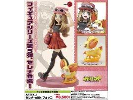 Kotobukiya 壽屋 ARTFX J Pokemon 寵物小精靈 Series Serena 莎莉娜 with Fennekin 火狐狸 1/8 PVC Figure