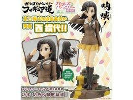 Kotobukiya Girls und Panzer 少女與戰車 the Movie  Kinuyo Nishi 西絹代 1/7 PVC Figure