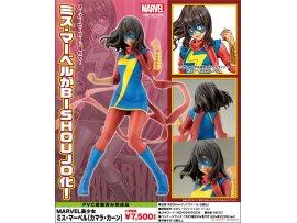日版 壽屋 Kotobukiya MARVEL BISHOUJO - Ms. Marvel  驚奇女士 美國 穆斯林 Kamala Khan 1/7 PVC Figure