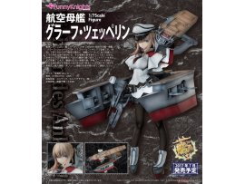 Funny Knights Aoshima 艦娘 Kantai Collection 1/7 Graf Zeppelin 齊柏林伯爵 PVC Figure