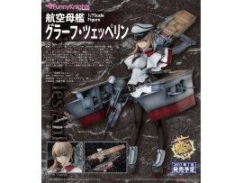 再版 Funny Knights Aoshima 艦娘 Kantai Collection 1/7 Graf Zeppelin 齊柏林伯爵 PVC Figure