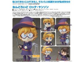 預訂 7月 日版 Good Smile Nendoroid 859 Little Witch Academia 小魔女學園 洛蒂 楊森 Lotte Janson