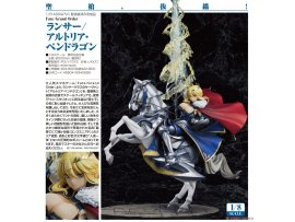 Fate Grand Order Lancer 槍兵 Altria Pendragon 獅子王 1/8 PVC Figure