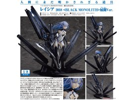 預訂 7月 日版 Good Smile BEATLESS 沒有心跳的少女BEATLESS Lacia 蕾西亞 2018 (BLACK MONOLITH) Deployed 展開 Ver 1/8 PVC Figure Pre-order