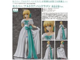 預訂 7月 日版 Good Smile Fate Grand Order Saber Altria 亞瑟王 英靈正裝 Pendragon Eireiseisou Ver  1/7 PVC Figure Pre-order
