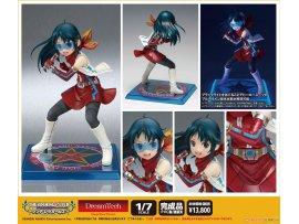 7月 日版 WAVE DreamTech THE IDOLM@STER 偶像大師 Cinderella Girls 灰姑娘 [Chiisana Eiyuu] Hikaru Nanjo 南條光 1/7 PVC Figure Pre-order