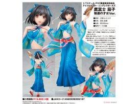 預訂 7月 ALTER 偶像大師灰姑娘女孩 鷹富士茄子  強運的才女Ver. 1/7 PVC FIGURE