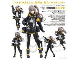 預訂 7月 日版 Max Factory Figma 457 Girls' Frontline 少女前線 UMP45 Pre-order