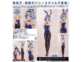 預訂 7月 日版 Freeing B-STYLE Ryuuou no Oshigoto! 龍王的工作 Ginko Sora 空銀子 Bunny Ver 1/4 PVC Figure Pre-order