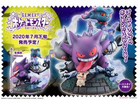 預訂 7月 日版 MegaHouse G.E.M.EX Series Pokemon 寵物小精靈 Big Gathering of Ghost Types! 鬼系 PVC Figure Pre-order