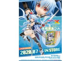預訂 7月 日版 Broccoli Z/X -Zillions of enemy X Azumi Kagamihara 各務原安曇 1/7 PVC Figure Pre-order
