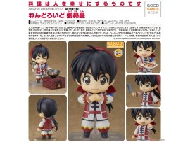 預訂 7月 日版 Good Smile Nendoroid 1241 True Cooking Master 真・中華一番 ! Boy Liu Maoxing 劉昴星 Pre-order