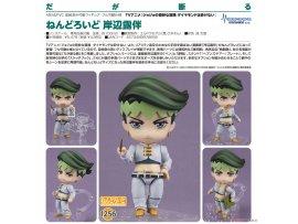 """預訂 7月 日版 Medicos  Nendoroid 1256 TV Anime """"JoJo's Bizarre Adventure Diamond Is Unbreakable"""" JOJO的奇妙冒險 不滅鑽石 Rohan Kishibe 岸邊露伴 Pre-order"""