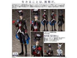 預訂 7月 日版 Freeing Tsukiuta Hajime 月歌 Mutsuki Rabbits Kingdom 睦月始 兔王國 Ver 1/8 PVC Figure Pre-order
