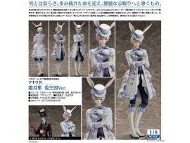 預訂 7月 日版 Freeing Tsukiuta 月歌 Shun Shimotsuki Rabbits Kingdom 霜月隼 兔王國 Ver 1/8 PVC Figure Pre-order