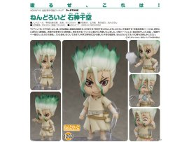 日版 Good Smile Nendoroid 1262 Dr. STONE 新石紀 Senku Ishigami 石神千空 Pre-order