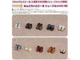 預訂 7月 GSC  黏土娃 鞋子套組 01