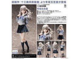 預訂 7月 日版 Freeing 13 Sentinels 十三機兵防衛圈 Aegis Rim Iori Fuyusaka 冬坂五百里 1/4 PVC Figure Pre-order
