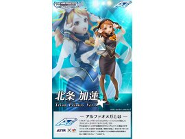 Alpha Omega (Alter x MegaHouse)  Idolmaster Cinderella Girls - 北條加蓮 Houjou Karen Triad Primus Ver.