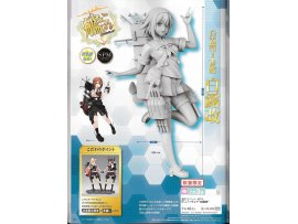 日版 SEGA Kantai Collection 艦隊收藏 艦娘 白露改 SPM 景品 PVC Figure