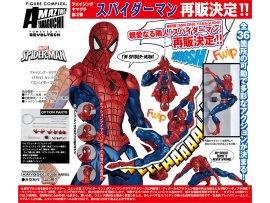 """預訂 8月 Kaiyodo Amazing Yamaguchi Series No. 002 """"Spider-Man"""" 蜘蛛俠 再贩"""