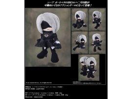 預訂 8月 Square Enix NieR:Automata アクションドール ヨルハ ニ号B型 2B