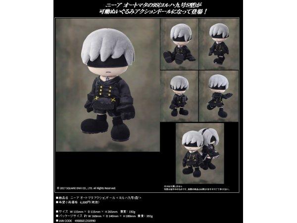 預訂 8月 Square Enix  NieR:Automata アクションドール ヨルハ 九号S型 9S