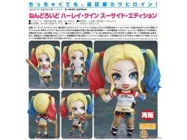 預訂 8月 GSC 672  自殺突擊隊  黏土人 小丑女 Suicide Edition  再販