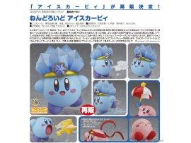 預訂 8月 GSC 786  星之卡比  黏土人 冰卡比 PVC Figure 再販