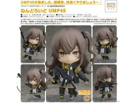 日版 Good Smile Nendoroid 1264 Girls' Frontline 少女前線 UMP45 Pre-order