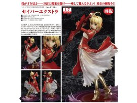GSC  FATE  Saber Extra 尼祿 NERO 1/7 PVC Figure  再販