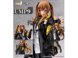 FunnyKnights Girls' Frontline 少女前線 1/7 UMP9 PVC Figure Pre-order