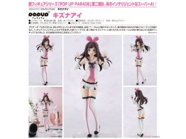 日版 Good Smile POP UP PARADE Kizuna AI 絆愛 PVC Figure Pre-order
