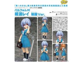 預訂 8月 日版 PHAT Parfom R! Rebuild of Evangelion 新世紀福音戰士 Rei Ayanami 綾波麗 School Uniform Ver Posable Figure Pre-order
