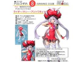 預訂 8月 PULCHRA Fate/Grand Order - Rider / Marie Antoinette 1/7 PVC Figure